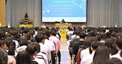 มหาวิทยาลัยแจ้งนโยบายการบริหารจัดการศึกษาและรับฟังความคิดเห็น จากนักศึกษาภาคปกติ ประจำปี 2563
